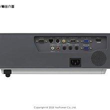 *來電優惠價*VPL-CH370 SONY 5000流明 WUXGA超高品質簡報投影機/高解析/上網登錄保固兩年