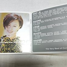 昀嫣音樂(CD144) 江蕙 世紀金選 20世紀江蕙最紅的20首歌 EMI 百代 保存如圖 售出不退
