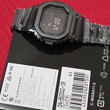 LIN老闆 6 ~ CASIO G-SHOCK GMW-B5000GD-1DR 六局 藍牙 不鏽鋼 限定 黑色 離子IP