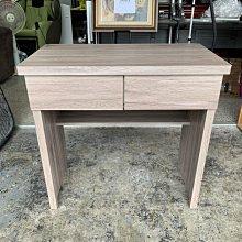 香榭二手家具*全新精品 灰橡木色二抽書桌-辦公桌-電腦桌-會計桌-工作桌-木桌-事務桌-洽談桌-業務桌-學生課桌-抽屜桌