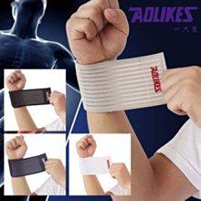 『巷子口93』含發票 纏繞式護腕 彈性護腕 護腕 網球護腕 防止扭傷 羽毛球護腕 護手腕護具 運動護腕