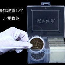 衣萊時尚-20枚裝袁大頭圓盒收納空盒PCCB小型方盒收藏盒紀念幣錢幣保護盒