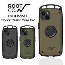 預購 ROOT CO. iPhone 13、13 Pro 掛勾式軍規防摔保護殼 喵之隅