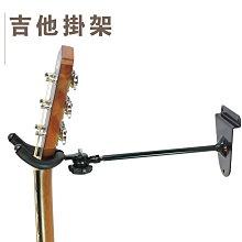 吉他掛架 槽板 掛架 吉他架 吊鉤 溝槽板 長版 短版 吉他壁掛架 可調整方向【黃石樂器】