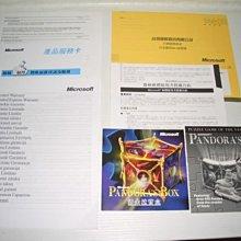 PC 潘朵拉寶盒 英文版~~絕版經典的正版全新裸裝遊戲.光碟盒未拆封一套~~