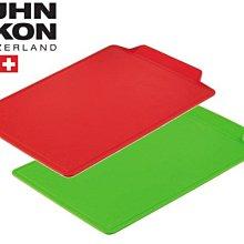 瑞康 KuhnRikon  砧板 25cm*32cm    切菜板 輕巧 耐用  紅色 綠色 任選