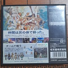任天堂DS卡帶 日版遠古封印之炎