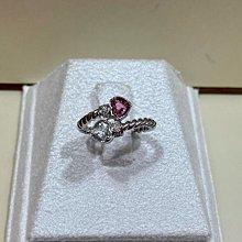 天然一克拉水晶鑽石線戒,特殊款式愛心款式配上滾邊麻花戒台,18K金戒台,超值優惠價13800元只有一個