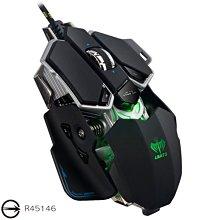 【 新和3C電競館 鍵鼠最佳組合 】G2K類機械手感懸浮電競鍵盤+X7變形金剛可程式電競光學滑鼠+送三贈品