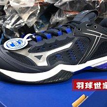 ◇ 羽球世家◇【鞋】日本美津濃Mizuno 白帥帥 羽球鞋 Wave Claw NEO 選手鞋 71GA207021