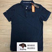 古著系特價款 跩狗嚴選 極度乾燥 Superdry Polo 衫 印度製 短袖 純棉 重磅 網眼 復古藍 素色 合身版型