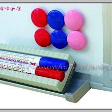 ☆羊咩咩的店☆『45 X60 公分』高密度白板特賣中→贈送配件(各尺寸都有另有磁性玻璃白板)