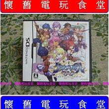 ※ 現貨『懷舊電玩食堂』《正日本原版、盒裝、3DS可玩》【NDS】戰略公會