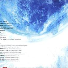 *真音樂* GLAY / RARE COLLECTIVES VOL.3 二手 K6315 (大降價.下標賣3)