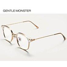 GENTLE MONSTER ►ALIO(透明色框×金色鈦金屬)貓眼框型 眼鏡 光學鏡框 中性款 |100%全新正品|特價!
