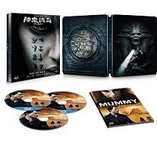 <<影音風暴>>(藍光電影1710)神鬼傳奇 3D+BONUS限量三碟鐵盒版 藍光 BD 全110分鐘(下標即賣)48
