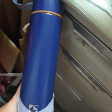 開發金 股東紀念品 2021 飛狼保溫瓶 jack wolfsin 藍色保溫瓶 溫度顯示 好用 450ml