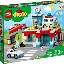 【W先生】LEGO 樂高 積木 玩具 DUPLO 得寶系列 多功能停車場 10948
