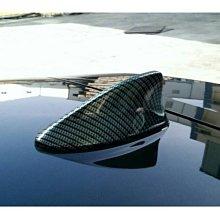 【JR佳睿精品】Lexus IS200t 款式 鯊魚鰭造形天線-黏貼式 碳纖紋 台灣製-現貨