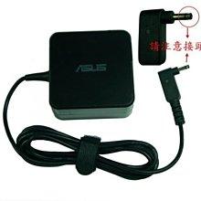 UX21 UX21E UX31 UX31E ADP-45AW A 45w 19V 2.37A 華碩 ASUS方型 變壓器