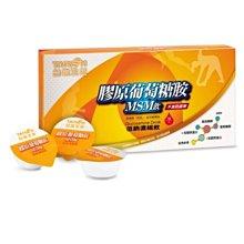 台鹽生技保健-~膠原軟骨素葡萄糖胺MSM飲(16入/盒),特價7折