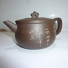 茶壺.紫砂壺.朱泥壺.手拉坯壺/早期一廠精品碗型壺1982年製
