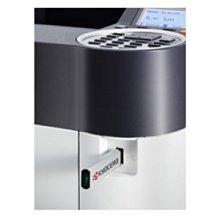 kyocera ECOSYS P4035dn/4035dn京瓷A3印表機(雙面列印)