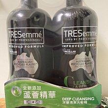 【佩佩的店】COSTCO 好市多 Tresemme 翠絲蜜 深層清潔洗髮精 900毫升 X 2入/組 新莊可面交
