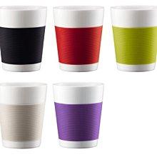 【文心時尚館】義式咖啡專用杯-丹麥BODUM CANTEEN雙層瓷杯100cc 一組2杯入(同色) 5色現貨