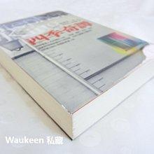 四季奇譚 Different Seasons 史蒂芬金 Stephen King 刺激1995電影原著小說 遠流出版