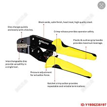 KKmoon 專業電線壓接器 工程棘輪端子 壓接鉗 Bootlace 套圈壓接器工具線端端子【旋風五金】