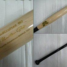 新莊新太陽 MASTER 麥斯特 手工 製作 北美 楓木 壘球棒 M7 棒型 原木黑 特價2700
