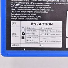 PSVITA 仙境傳說 奧德賽 619900000383 再生工場YR2012 01