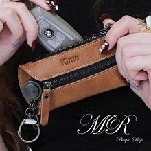 [SR160830-1]KIMO男女通用鑰匙包拉鍊多功能簡約真皮零錢包牛皮汽車鑰匙扣-5色