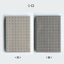 哈哈日貨小舖~預購~日本 城堡 和紙御城朱印帳 神社 附透明書套(3色可選)