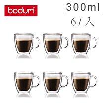 丹麥 Bodum BISTRO  6入 300ml /10oz  有把手 雙層 隔熱 玻璃杯 咖啡杯 原廠盒裝