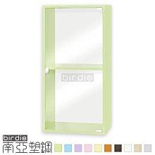 【Birdie南亞塑鋼】1.3尺x2.7尺單玻璃門收納櫃/一門防水塑鋼置物櫃(17G7CB02368027)