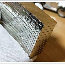 強力磁鐵條30mmx5mmx3mm-木製品加工超好用