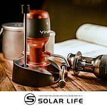 Vinaera PRO MV7專業版全球首創可調節式電子醒酒器-鐵支聯名款 限量紅.智能倒酒器 電子分酒器 電動引酒器