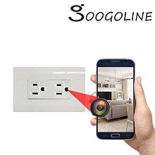 真1080P畫質*微光全彩*手機APP* 無線針孔攝影機 無線微型攝影機 無線監視器 插座 插頭 隱藏式攝影機