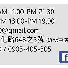 ☆星創通訊☆三星 SAMSUNG NOTE8 新申辦、攜碼、移轉 中華電信 4G吃到飽 月付1399(30) 現貨
