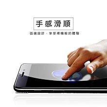 (金士曼) 滿版 保護貼 玻璃貼 可用 iPhone 13 12 11 X Xs XR SE2 iPhone 8 7 6