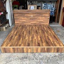 香榭二手家具*全新精品 工業風積層木雙人加大6x6.2尺插座式床頭片床組(三分板)-床架-床板-床底-床框-充電雙人床箱