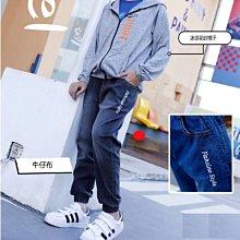 《蕃茄丁》120~165CM//【PD212069】夏季薄款 ‧ 中性款 ‧ 縮口牛仔長褲(淺藍色)//中大童