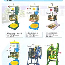 【宏耀】梅花M3微調刨冰機(梅花200) - 梅花牌 - 營業專用食品機械/台灣製造/全新