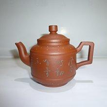 茶壺.紫砂壺.朱泥壺.手拉坯壺/早期一廠直筒壺/壬子年製1972年