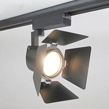 5Cgo【燈藝師】含稅會員有優惠 522028200034 四葉led軌道燈軌道射燈光源美式工業風展示導軌燈3W5W7W