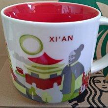 含運899元~STARBUCKS星巴克咖啡You Are Here城市馬克杯-中國西安XIAN-全新附紙盒14oz.