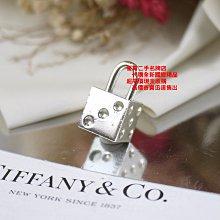優買二手名牌店☆TIFFANY & CO.蒂芬妮 925 純銀 骰子 鎖頭 墬子 墬頭 項鍊 手機吊飾 掛飾 配件
