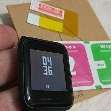 米動青春版 保護貼 Amazfit 米動手錶 青春版 保護膜 軟膜 螢幕貼 螢幕膜 防刮 防爆 防撞傷 米動 小米手錶